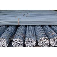 Buy cheap Reinforced Steel Bar Hrb400 12m Iron Rod For Building Construction product