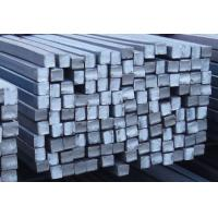 Buy cheap SS400 Mild Plate Steel Billet from Wholesalers
