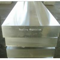 200mm thick manganese plate