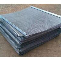 Buy cheap High Carbon Steel Galvanized Self Cleaning Wire Mesh Vibration Screen / Sieving Mesh from wholesalers