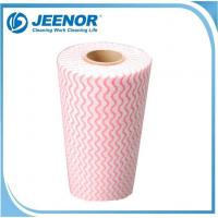 Buy cheap Viscose And Polyester Mesh Spunlace Nonwoven product