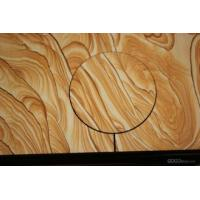 Buy cheap China Yunnan Yellow Sandstone product