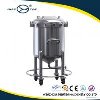 Buy cheap Daily Chemical SS304 Mobile Storage Tank product