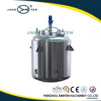 China Factory Supply Sand Polish SS304 PESticide Reactor on sale