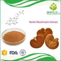Buy cheap Chinese Herbal Lingzhi Mushroom Extract Powder/reishi Mushroom Extract Polysaccharide product