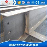 Buy cheap Welded H Steel Beam product