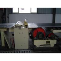 Buy cheap Forming System from wholesalers