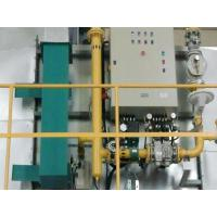 Buy cheap Heating System from wholesalers