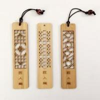 Buy cheap Laser engraved bamboo bookmark/ bamboo hangtag from wholesalers