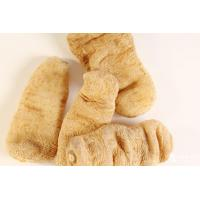 Buy cheap Gastrodia Extract product