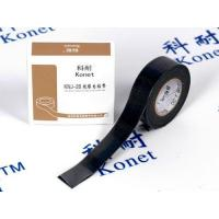 Buy cheap KNJ-20 insulation adhesive tape from Wholesalers