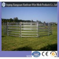 Buy cheap Cattle Yard Panel for Farm /Cheap Cattle Yard Panel from Wholesalers