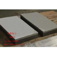 Buy cheap Aluminum Steel Clad Plate from Wholesalers