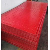 2016 High quality HDPE ground protection mats