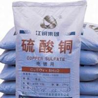 Buy cheap Inorganic Copper sulfate from Wholesalers