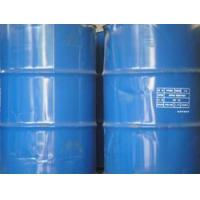 Buy cheap Alcohols Polyethylene glycol (peg) product