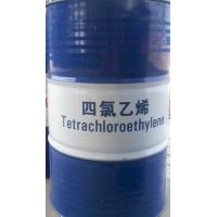 Buy cheap Organic tetrachloroethylene product