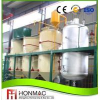 China 1T/D-5T/D Peanut Oil Refinery Machine on sale