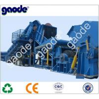 Buy cheap PSX-900 Scrap Steel Shredder Line from Wholesalers