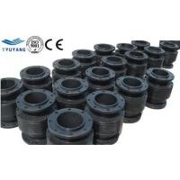 Buy cheap Rotary Pipe Joint product