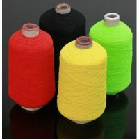 Buy cheap Rubber Covered Yarn LQE002 product