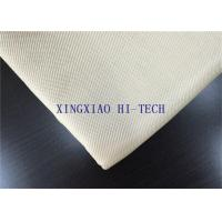 China Satin Weaving Fireproof Fiberglass Fabric , Heat Proof Insulation Material on sale