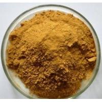 Buy cheap Chinese Soapberry Seed Extract product