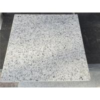 Buy cheap China Natural Stone Paving Stone Granite Net Paving Tile Colored Garden Paving Stone product