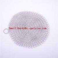 Buy cheap 4-inch round stainless steel rope mesh with great price product
