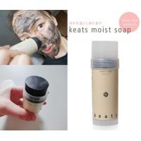 Buy cheap Keats Moist Soap product