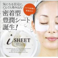 Buy cheap Stretch-i-sheet, SPA Treatment from Wholesalers