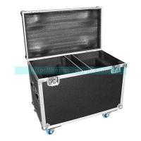 Buy cheap Beam Light case from wholesalers