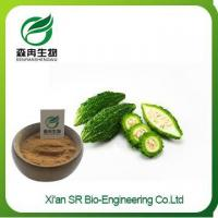 Buy cheap Bitter Melon Powder, Factroy Supply Organic Bitter Melon Extract, High Quality Bitter Gourd Extract product