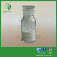 Buy cheap Insecticide Cartap 50% SP product