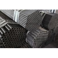 Buy cheap T21 T23 T24 Cold Drawn Seamless Metal Tubes ASTM / ASME A213 Diameter 12.7mm - 114.3mm from Wholesalers