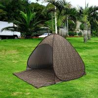 Buy cheap Topist Beach Tents product