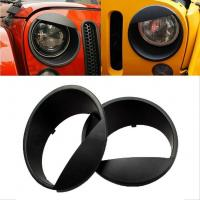Buy cheap Jeep Headlight Covers product