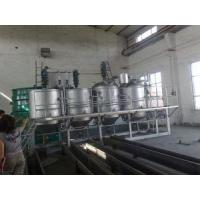 China Small Oil Refinery Line 1TPD Peanut Oil Refinery Plant on sale