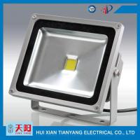 Buy cheap high power integrated package Large mine field operations 100W 200W 300W LED lights LED flood light from Wholesalers