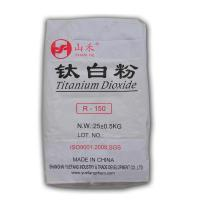 Buy cheap Anatase Titanium Dioxide NO.: R-150 from Wholesalers