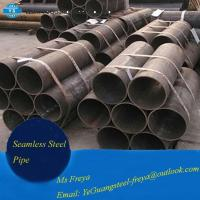 Buy cheap Cold working steel Cold Drawn Steel Tube 30CrMnSi from Wholesalers