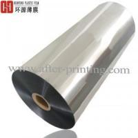 Buy cheap Hot Sale 24mic Metalized PET Thermal Laminating Film product