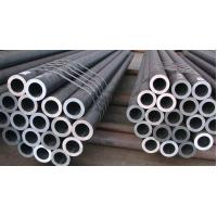 Buy cheap Seamless Steel Tubes (for Hydraulic Roof Support) from Wholesalers