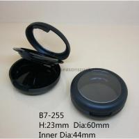 Buy cheap Eyeshadow & Blusher B7-255 from wholesalers
