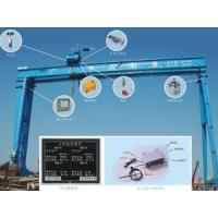 Buy cheap Standard Crane Load Monitoring System from Wholesalers