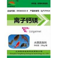 Buy cheap Calcium and magnesium ions product
