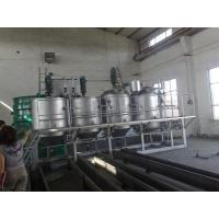 China 1tpd Peanut Oil Refinery Plant on sale