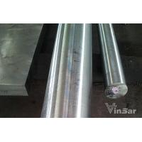 Buy cheap AISI8620 FORGED GEAR STEEL BAR from Wholesalers