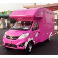 Buy cheap Red color new Mobile Food Truck Food Vans product