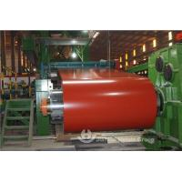 Buy cheap Prepainted Galvanized Steel Sheet/Coil from Wholesalers